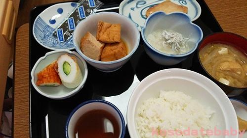 堀病院食事朝食は和食