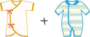 3ヶ月〜の赤ちゃんの服