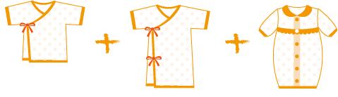 赤ちゃんの冬の服装