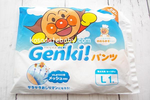 ネピアの紙おむつGenki(ゲンキ)