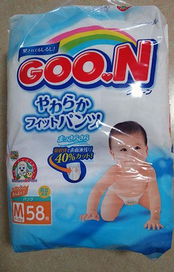 goon(グーン紙おむつ)