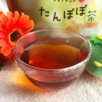 ママナチュレ「たんぽぽ茶」