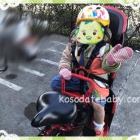 OGK自転車リアチャイルドシートの取り付け方「RBC-011DX3(子ども後ろ乗せ)」