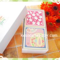 和のモノに触れて心育!子どもへのプレゼントに壱ポイント「おはこ・桜 2個セット(抹茶)」