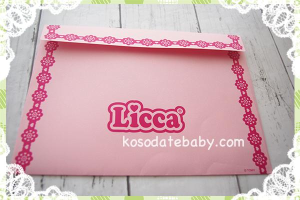 リカちゃんキャラレターの封筒