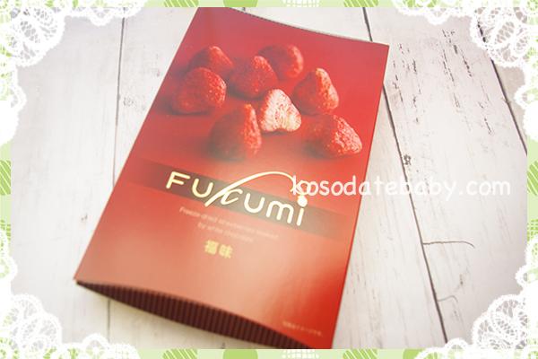 福味-FUKUMI-ギフトボックス